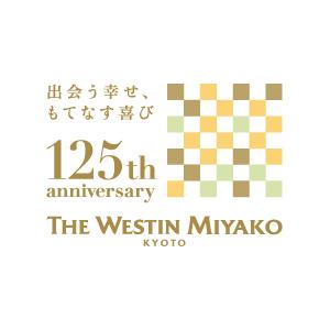 ウエスティン都ホテル京都:125周年ロゴ