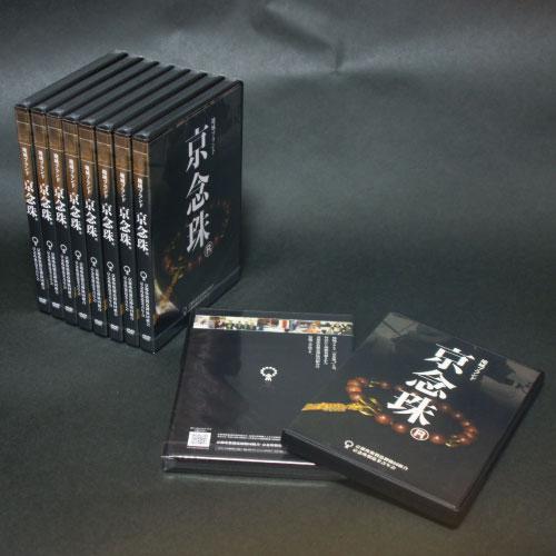 京都珠数製造卸協同組合:京念珠DVDパッケージ