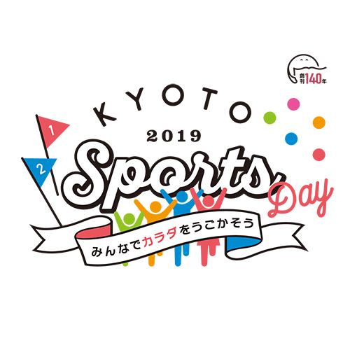 KYOTO Sport Day 2019:京都新聞主催:スポーツイベント記録動画