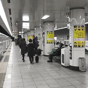 京都商工会議所:ポスター