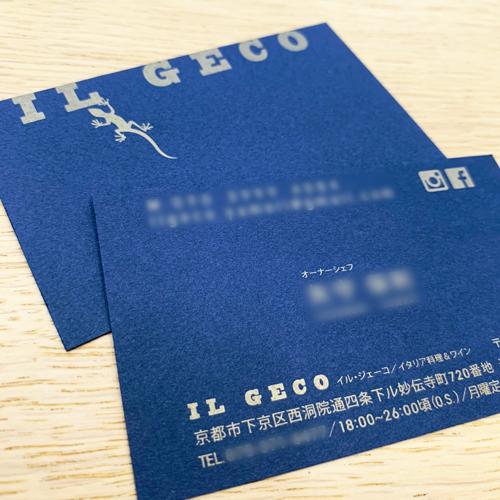 IL GECO:名刺作成 【ファンシー紙 特色(金)】