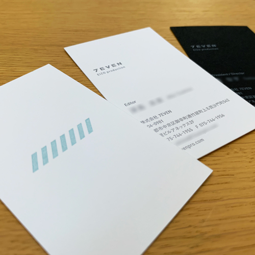 7EVEN:名刺作成 【活版印刷】