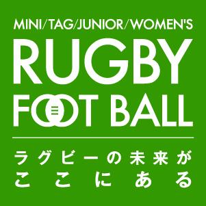 関西ラグビーフットボール協会 普及育成委員会:普及育成委員会 ロゴ