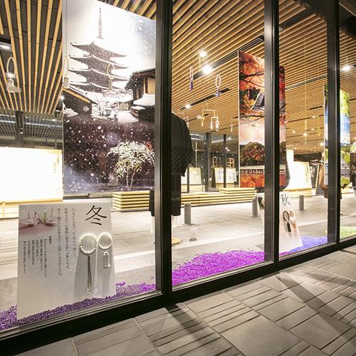 京都珠数製造卸協同組合:念珠のある風景 しんらん交流館展示 ディスプレイ