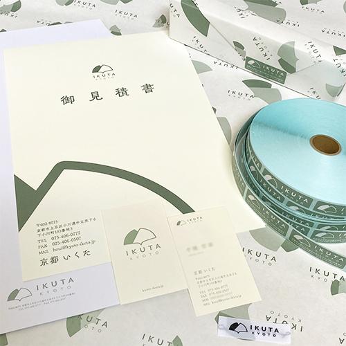 京都いくた:ビジネスツール