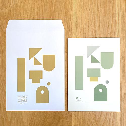 京都いくた:商品カタログ&送付用封筒