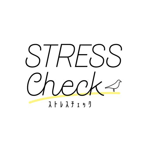 京都工場保健会:ストレスチェック ロゴ